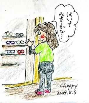 お客様PHOTO リーディンググラス 読書用 シニアグラス 老視 岡山眼鏡店 okayamagankyoten YELLOWS PLUS SEAN イエローズプラス