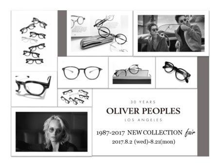 1987年 2017年 OLIVER PEPLES オリバーピープルズ 30周年 フェア 岡山眼鏡店 okayamagankyoten