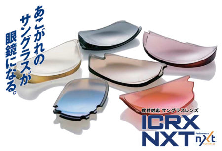 OAKLEY オークリー RADARLOCK レーダーロック CUSTOM EYEWEAR カスタムアイウェア ICRX INTERCAST インテルカスト NXT Sports Lab. by 岡山眼鏡店 スポーツラボ 度付き okayamagankyoten