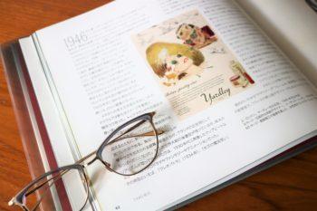 MASUNAGA since 1905 増永眼鏡 福井 LEMPICKA 岡山眼鏡店 okayamagankyoten