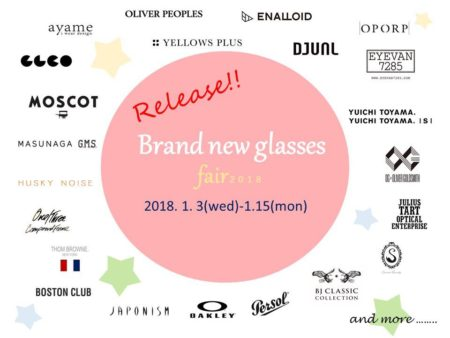 Release!!Brand new glasses fair 2018 岡山眼鏡店 okayamagankyoten