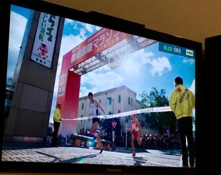 スポーツラボ runnig ランニング 陸王 ドラマ スポーツ マラソン Marathon Sports Lab. by 岡山眼鏡店 okayamagankyoten