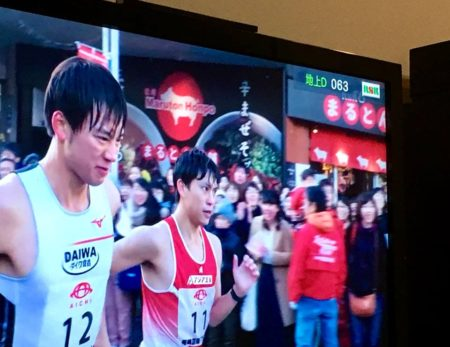 runnig ランニング 陸王 ドラマ スポーツ マラソン Marathon Sports Lab. by 岡山眼鏡店 okayamagankyoten スポーツラボ