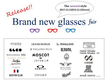 Release Brand new glasses fair 2017-2018 okayamagankyoten 岡山眼鏡店 コレクションフェア