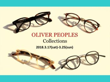 OLIVER PEOPLES オリバーピープルズ 温故知新 fair フェア 日本製 岡山眼鏡店 okayamagankyoten OP-505 MP-2 Sheldrake-J OP-1955