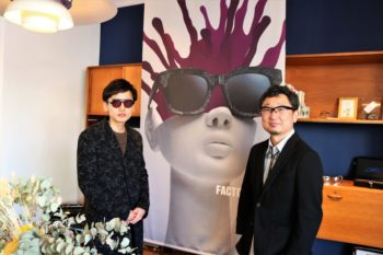 2017AW FACTORY900 RETRO ファクトリー900レトロ RF-302 岡山眼鏡店 okayamagankyoten