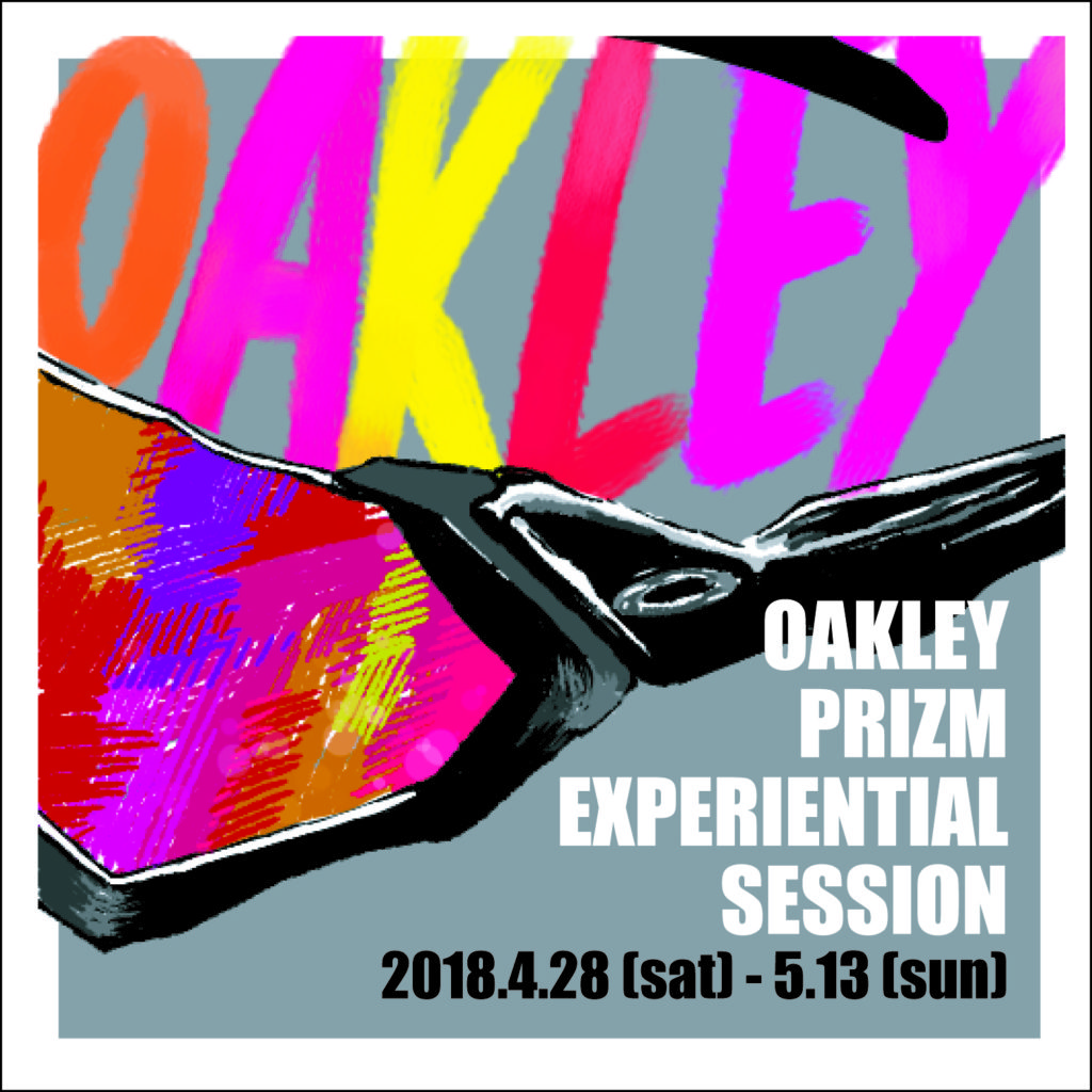 OAKLEY オークリー EXPERIENTIAL SESSION 体験会 Sports Lab. by 岡山眼鏡店 okayamagankyoten