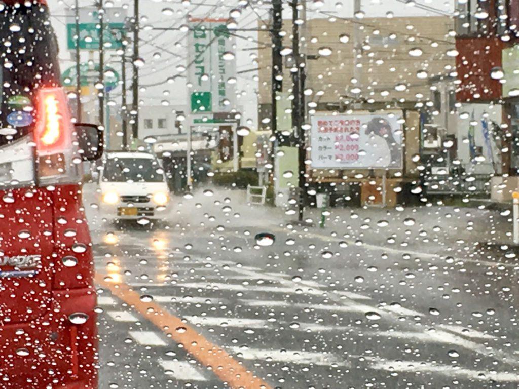 岡山眼鏡店 okayamagankyoten 大雨