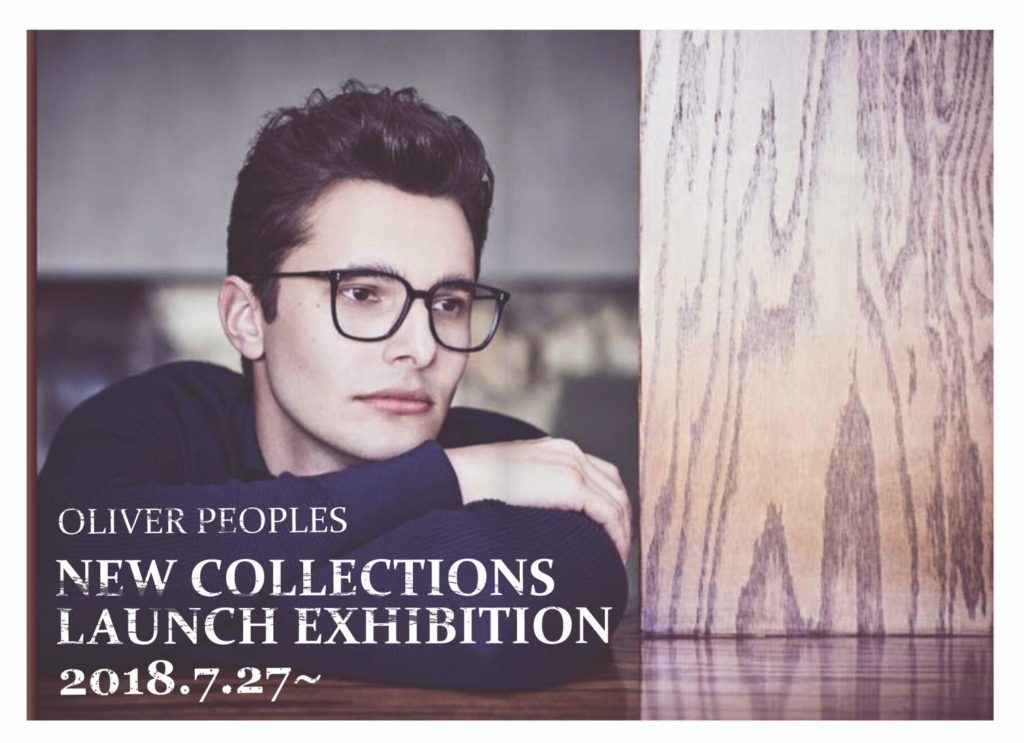 OLIVER PEOPLES 2018 NEW COLLECTIONS LAUNCH EXHIBITION オリバーピープルズ RESORT 岡山眼鏡店 okayamagankyoten
