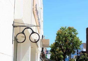 岡山眼鏡店 okayamagankyoten 岡山市 奉還町