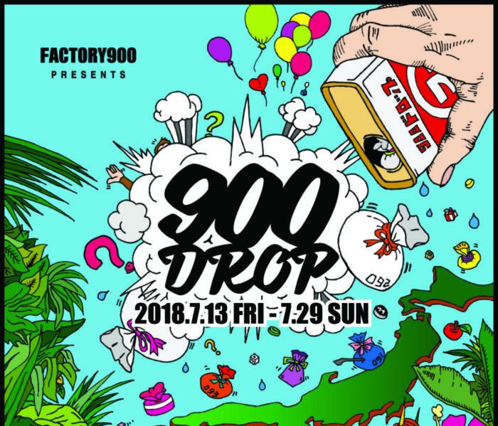 FACTORY900 ファクトリー900 900 DROP 岡山眼鏡店 okayamagankyoten FA-091 FA-092 FA-093 LIMITED 限定