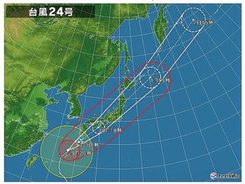 気象庁 台風24号 チャーミー 岡山眼鏡店 okayamagankyoten