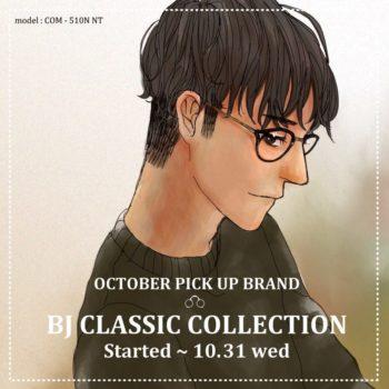 BJ CLASSIC COLLECTION ビージェークラシックコレクション COM-510NNT 岡山眼鏡店 okayamagankyoten