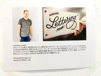 One/Three Compoundframe ワンスリーコンパウンドフレーム 展示会 EXHIBITION 岡山眼鏡店 okayamagankyoten Letter Boy レターボーイ