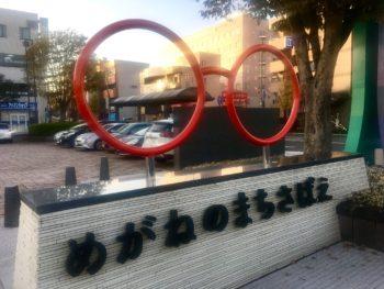 めがねの聖地鯖江 ボストンクラブ 岡山眼鏡店 okayamagankyoten JAPONISM ジャポニスム