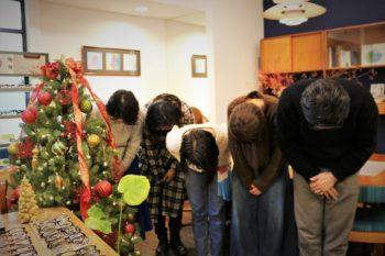 2018年12月 クリスマス 岡山眼鏡店 okayamagankyoten お辞儀フォト
