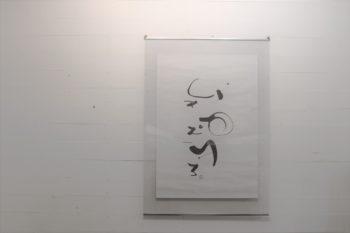 JAPONISM ジャポニスム 展 岡山眼鏡店 okayamagankyoten