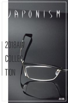 JAPONISM ジャポニスム JN-646 2018AW 岡山眼鏡店 okayamagankyoten