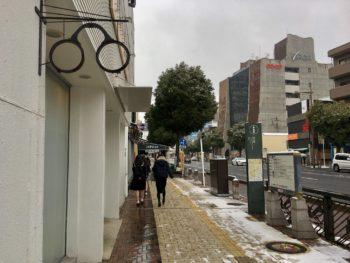 雪 岡山眼鏡店 okayamagankyoten