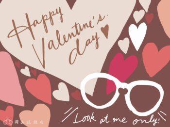 HAPPY VALENTINE'S DAY ハッピーヴァレンタインデー 岡山眼鏡店 okayamagankyoten