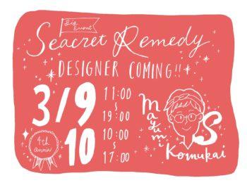 4th anniversary 4周年記念イベント Seacret Remedy シークレット・レメディ EXHIBITION 展示会 岡山眼鏡店 okayamagankyoten