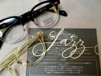BJ CLASSIC COLLECTION 15th Anniversary 15周年 ビージェークラシックコレクション JAZZ 岡山眼鏡店 okayamagankyoten