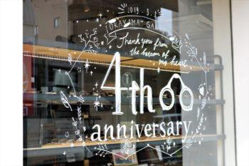 岡山眼鏡店 okayamagankyoten 4th Anniversary 4周年
