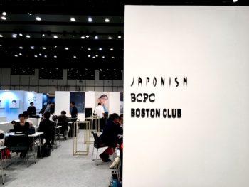 BOSTON CLUB ボストンクラブ JAPONISM ジャポニスム 春東京展示会 岡山眼鏡店 okayamagankyoten