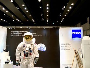 ZEISS ツァイス 春東京展示会 岡山眼鏡店 okayamagankyoten