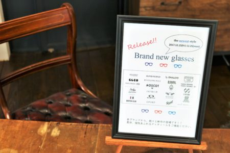 Release Brand new glasses fair 2017-2018 okayamagankyoten 岡山眼鏡店 コレクションフェア
