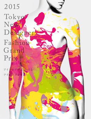 ELZA WINKLER エルザ・ウィンクラー FACTORY900 RETRO ファクトリー900レトロ EL-001 岡山眼鏡店 okayamagankyoten TOKYO新人ファッション大賞 プロ部門 支援デザイナー