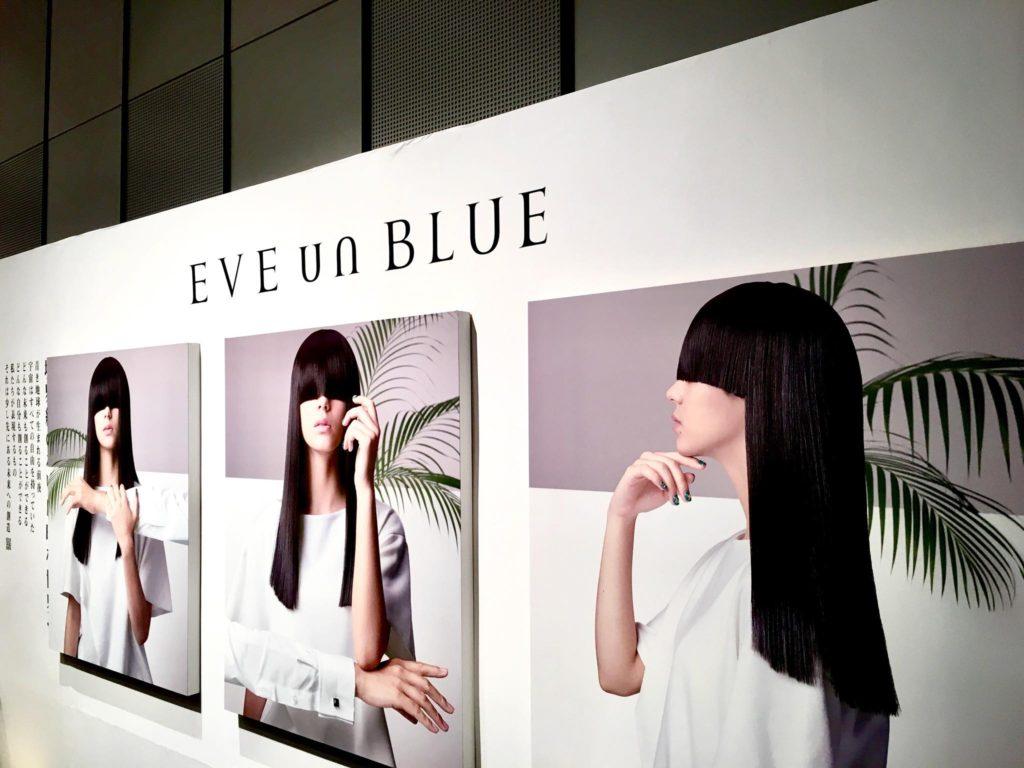 春展示会 EXHIBITION 岡山眼鏡店 okayamagankyoten 東京 EVE un BLUE イヴアンブルー