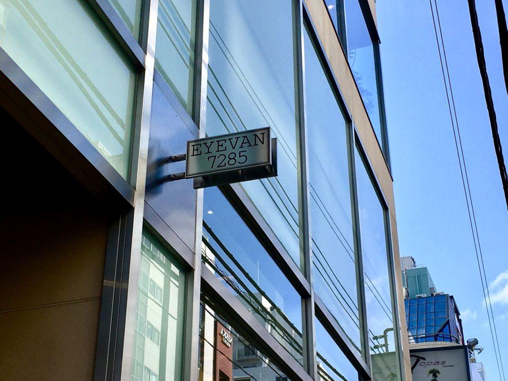 春展示会 EXHIBITION 岡山眼鏡店 okayamagankyoten 東京 EYEVAN アイヴァン 7285