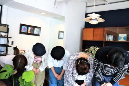 岡山眼鏡店 okayamagankyoten