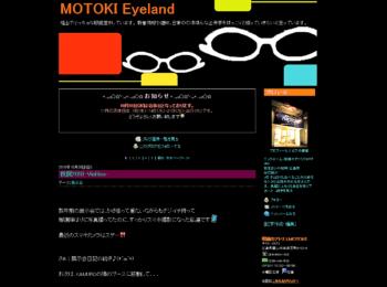 眼鏡のアトリエMOTOKI 秋の展示会 EXHIBITION 岡山眼鏡店 okayamagankyoten