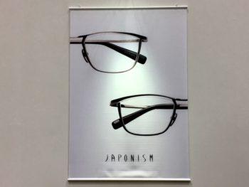 JAPONISM sense PROJECTION ジャポニスム 秋の展示会 EXHIBITION 岡山眼鏡店 okayamagankyoten