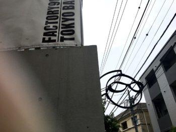 FACTORY900 RETRO ファクトリー900 レトロ LEXUS レクサス NMCOLLECTION 展示会 EXHIBITION 岡山駅 岡山眼鏡店 okayamagankyoten