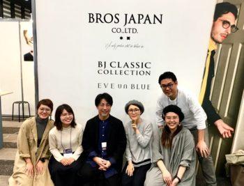 BJ CLASSIC COLLECTIN ビージェークラシックコレクション EVE un BLUE イヴアンブルー 秋の展示会 EXHIBITION 岡山眼鏡店 okayamagankyoten