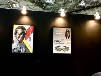 Zeque by ZEAL OPTICS ゼクー 秋の展示会 EXHIBITION 岡山眼鏡店 okayamagankyoten