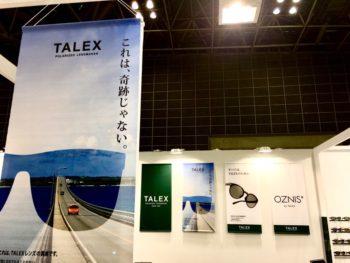 TALEX OZNIS タレックス オズニス 秋の展示会 EXHIBITION 岡山眼鏡店 okayamagankyoten