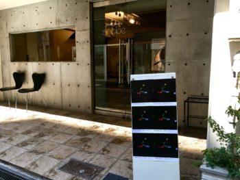 OG×OLIVER GOLDSMITH オージーバイオリバーゴールドスミス 展示会 EXHIBITION 岡山眼鏡店 okayamagankyoten YUICHI TOYAMA. ユウイチトヤマ