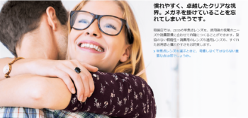 Carl Zeiss カールツァイス レンズ 岡山眼鏡店 okayamagakyoten