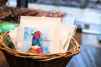 キノシタショウテン THE COFFEE BAR ザコーヒーバー 岡山眼鏡店 okayamagankyoten EASY COFFEE BAG イージーコーヒーバッグ コラボレーション キジ