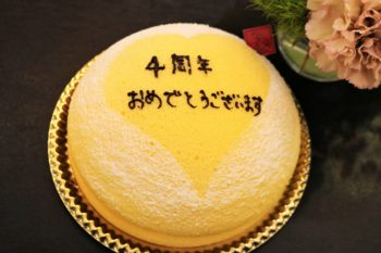 4周年 4th Anniversary 岡山眼鏡店 okayamagankyoten