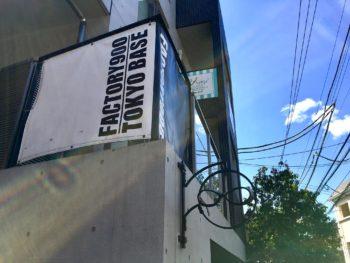 FACTORY900 RETRO ファクトリー900 レトロ 春東京展示会 岡山眼鏡店 okayamagankyoten TOKYO BASE